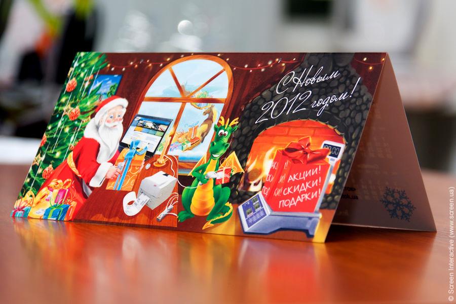 Новогодняя открытка для компании «Восток» на 2012 год
