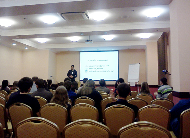 QAClubConf 1.2.: Security Testing в Харькове