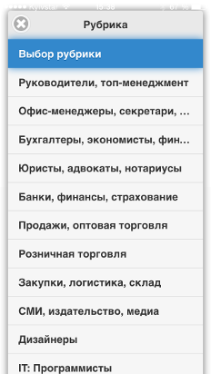Jobs in Kharkov app. Vacancy search-2