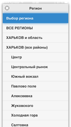 Jobs in Kharkov app. Vacancy search-3