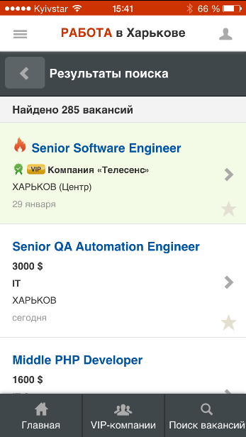 Jobs in Kharkov app. Search results-1