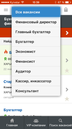 Jobs in Kharkov app. Vacancies list-3