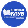 Family Leisure Club, the leading publishers and book traders in Ukraine
