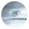 Prommetsplav, specialized metallurgical company